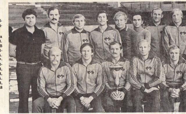 Кубок СССР 1978 год. ЦСК ВМФ