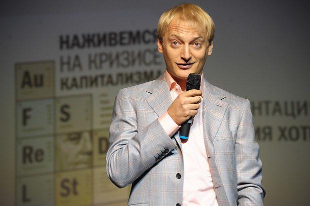 Совладелец Совкомбанка Дмитрий Хотимский