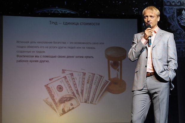 Выступление Дмитрия Хотимского