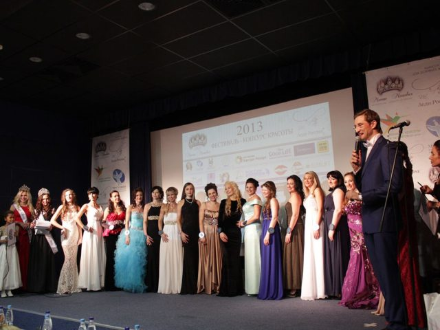 Конкурс красоты Леди России