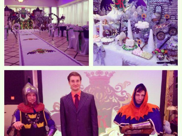 Рыцарская свадьба в Дворянском Гнезде