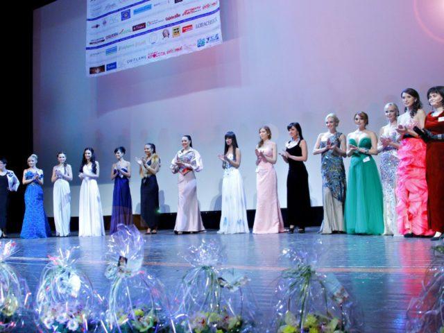 Участницы конкурса красоты Леди России