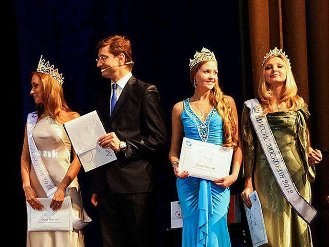 Награды победительницам