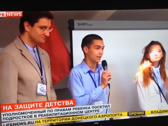 Фрагмент эфира на Life News