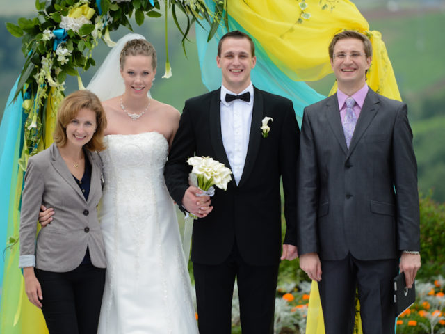 Свадьба в парке Яхрома
