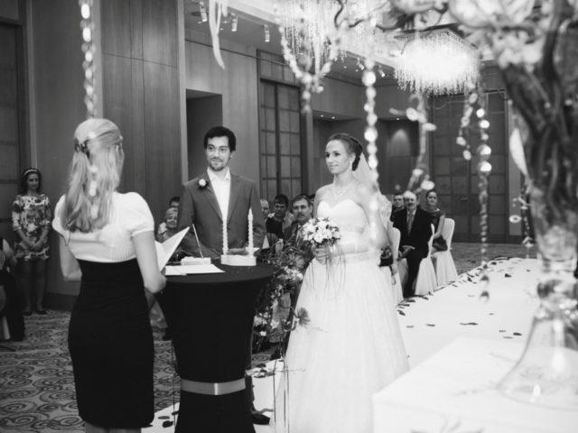 Выездная церемония бракосочетания на эко свадьбе