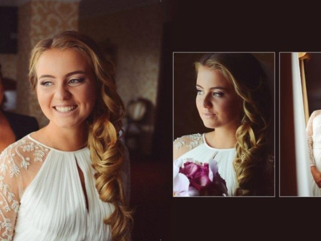 Красавица-невеста Эмилия