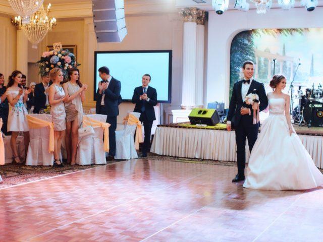 Появление жениха и невесты