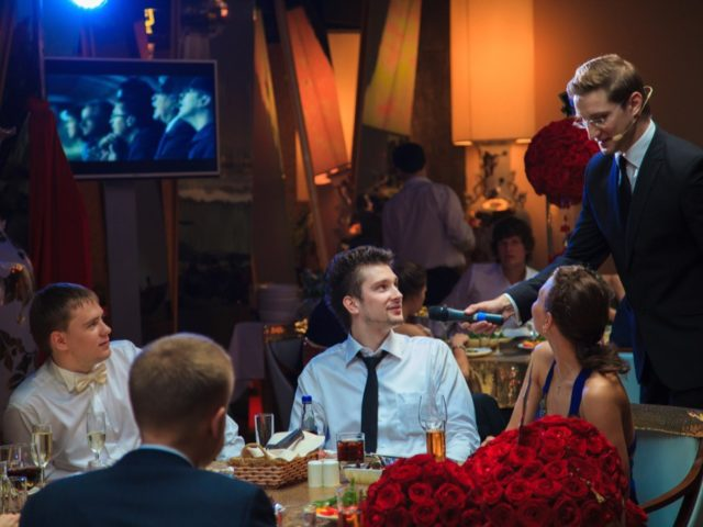 Программа ведущего на свадьбе Оскар