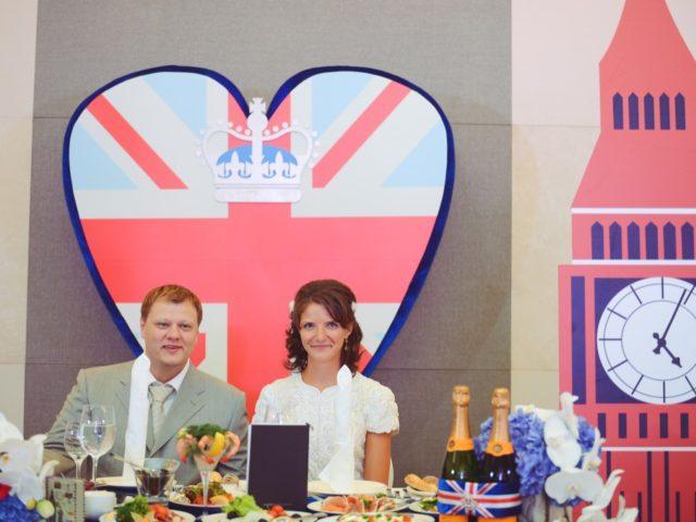 Свадьба в британском стиле