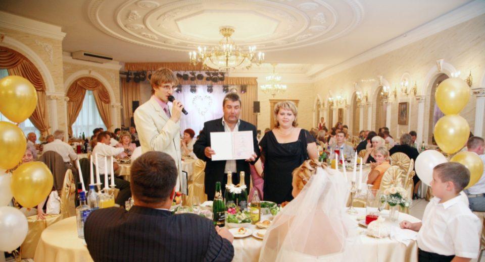 Свадьба в Екатерининском Дворце