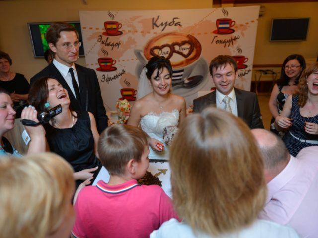 Кофейная свадьба
