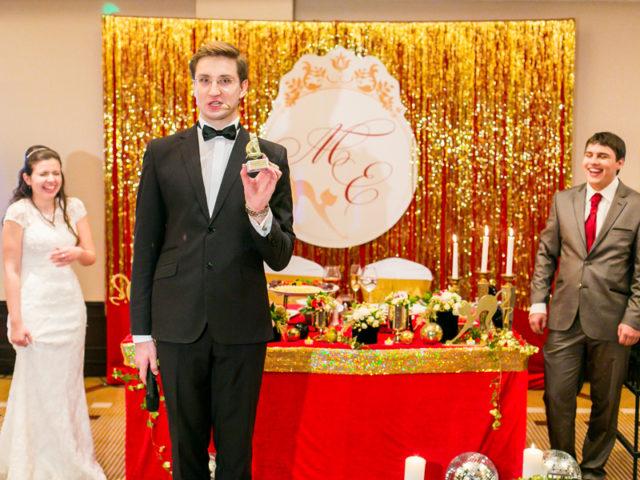 Свадебная церемония Золотой Кот