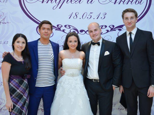 Свадьба в Крокусе. Ирина Владимирова.