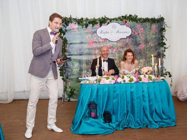 Фарфоровая свадьба 20 лет в браке