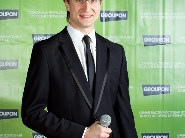 Юбилей компании Groupon