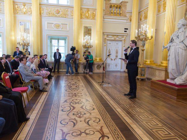 Церемония открытия. Федеральный проект.