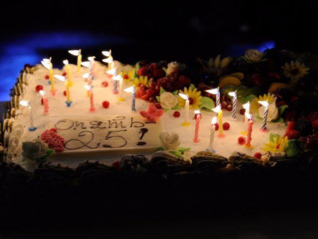 Праздничный торт на Юбилей 50 лет