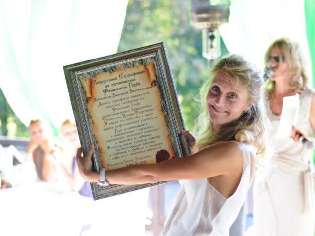 Подарочный сертификат для Юбиляра