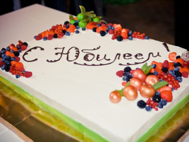 Торт на Юбилей 50 лет