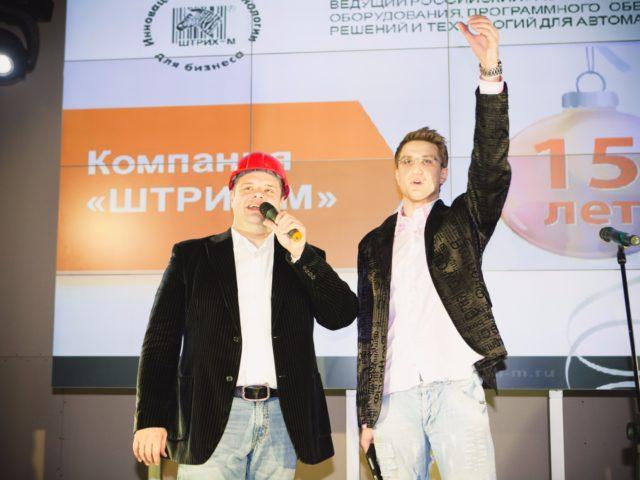 Дуэт ведущих Александр Гришаев и Роман Акимов