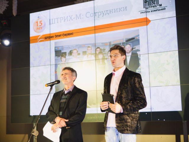 Роман Акимов и генеральный директор компании