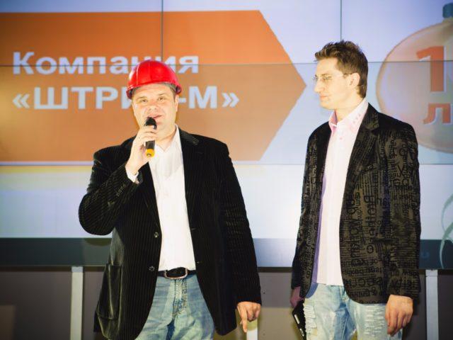Сан Саныч и Роман Акимов на Юбилее компании