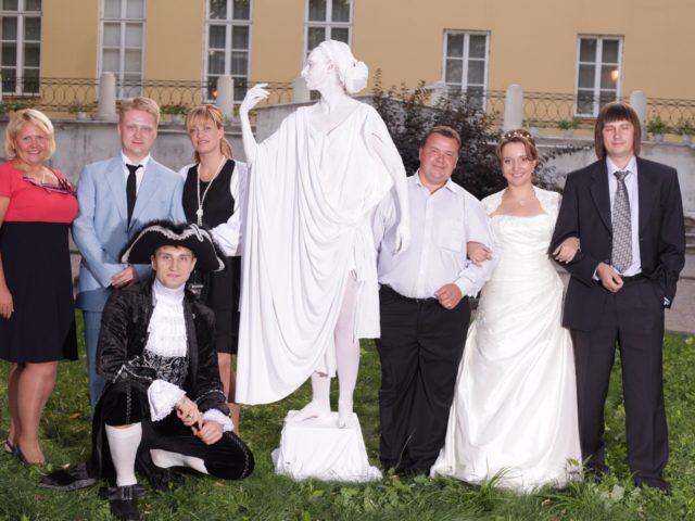 Свадьба Формула Любви