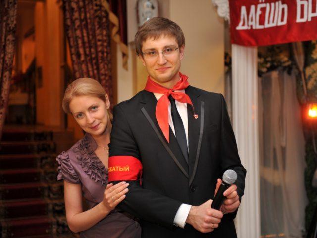 Свадьба Назад в СССР