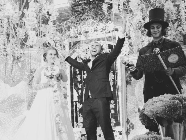 Выздная церемония бракосочетания в Немчиновке