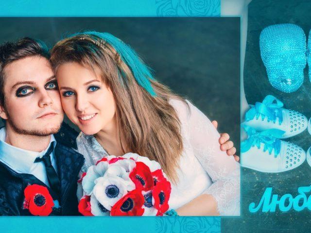 Сумасшедшая рок свадьба Стаса и Ольги