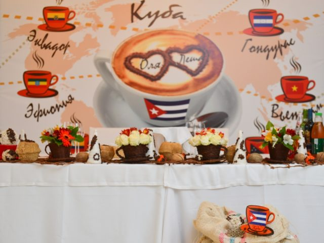 Банер и план рассадки на кофейную свадьбу