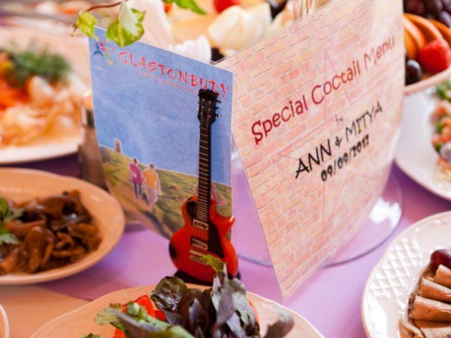 Названия столиков на рок свадьбе