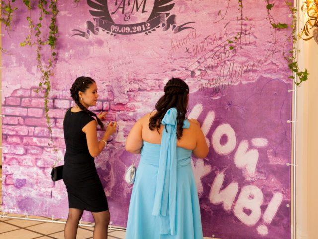 Стена Цоя на рок свадьбе