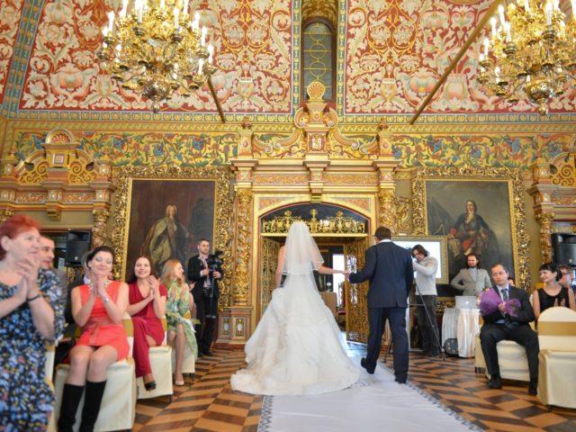 Выездная церемония в Юсуповском Дворце