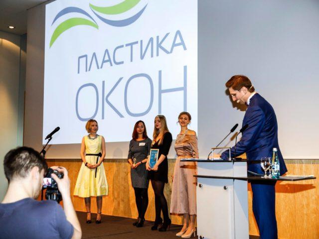Ведущий церемонии награждения Роман Акимов
