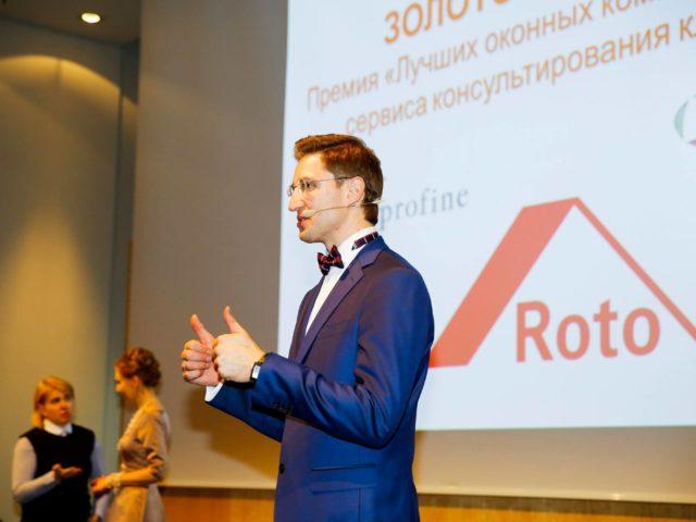 Роман Акимов на Премии Золотое Окно 2015 в Нюрнберге