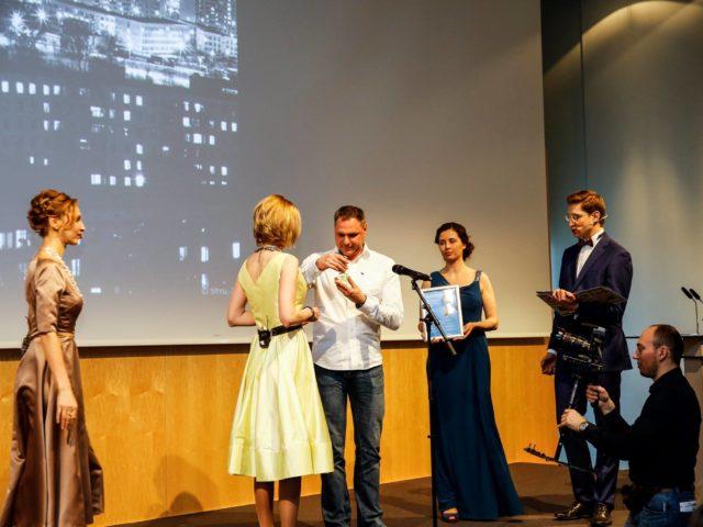 Церемония награждения в Германии