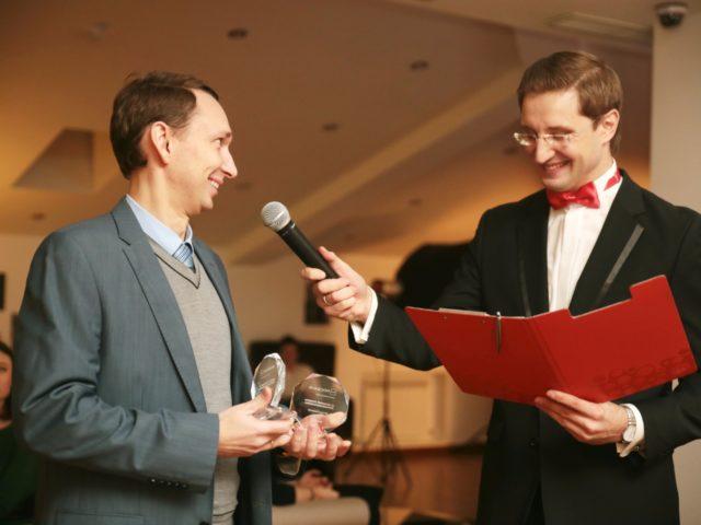 Церемония награждения ключевых клиентов и партнёров