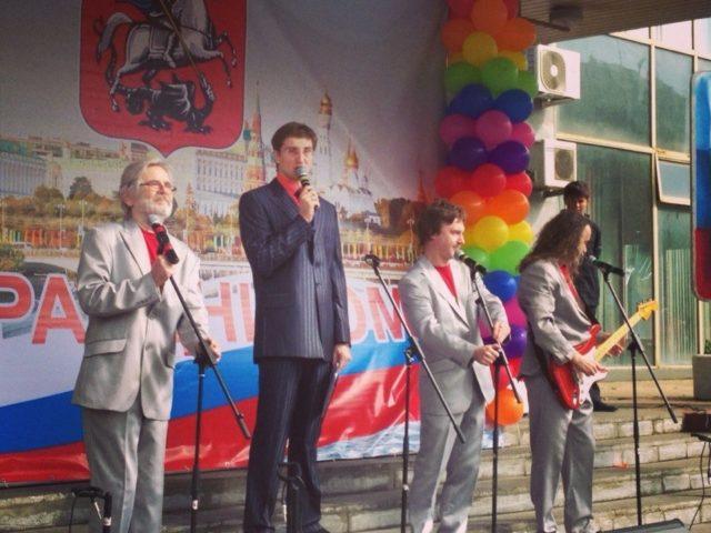 День Города в Бутырском районе