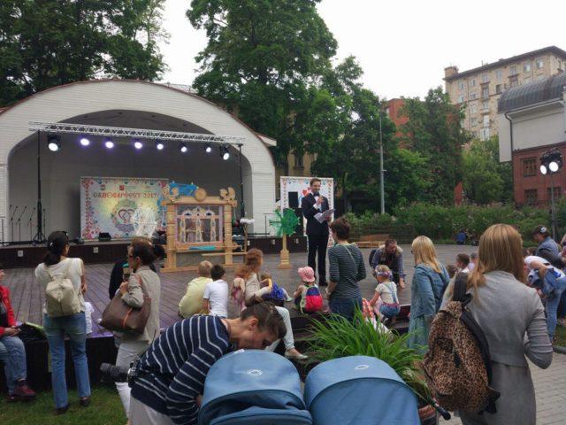 Представление национального театра в День России