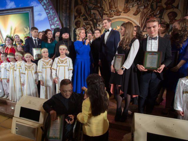 Благодарственное и напутственное слово от Светланы Медведевой