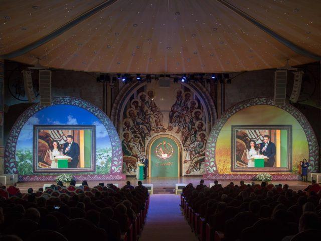 Торжественная церемония открытия фестиваля Славим Отечество