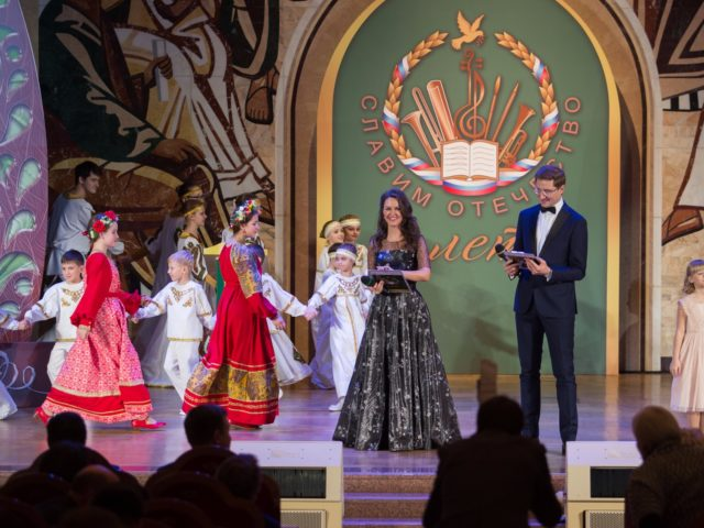 Фестиваль Славим Отечество 2017