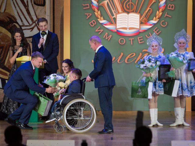 Награждение победителей фестиваля Славим Отечество 2017