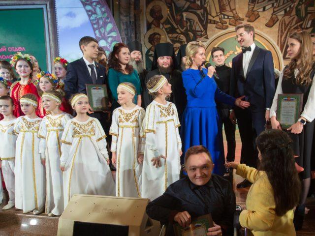 Светлана Медведева с участниками и Почётными гостями Фестиваля