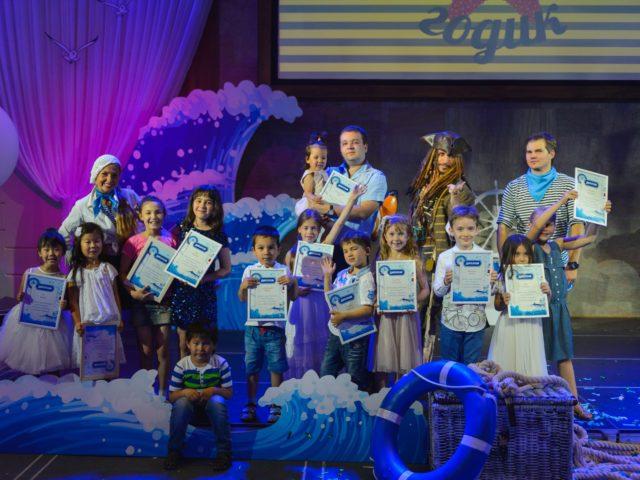 Сертификаты для детей на празднике