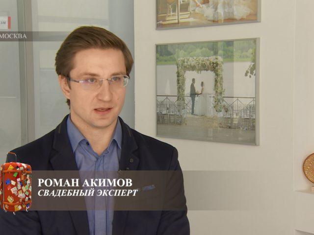 Роман Акимов на телеканале МИР