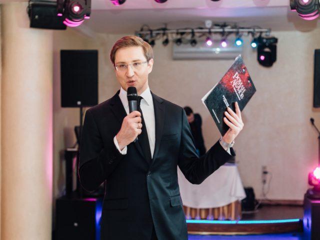Ведущий Юбилея 80 лет Роман Акимов