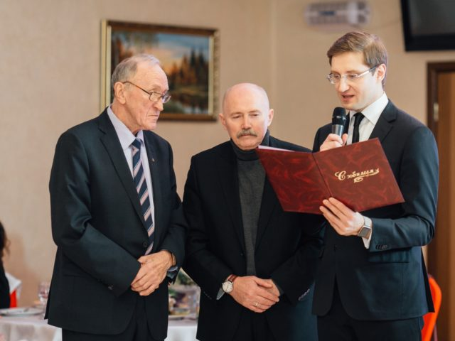 Поздравление на Юбилей 80 лет